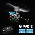 遙控飛機直升機小型充電耐摔航模無人機飛行器小學生兒童玩具男孩 快速出貨
