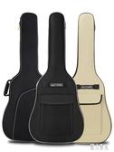 新款吉他包41寸40寸38寸民謠木吉它背包加厚雙肩防水琴袋吉他包TT459『麗人雅苑』