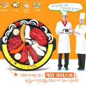 烤肉祭【0216零食團購】韓國KitchenFlower烤肉烘蛋不沾烤盤