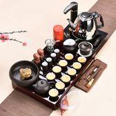 茶具套裝茶杯家用功夫泡茶茶壺紫砂陶瓷整套茶道簡約實木茶盤 AW701『男人範』