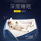 寵物坐墊 寵物深度睡眠狗窩夏天四季通用秋冬貓窩墊子可拆洗涼席床墊用品