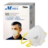 (現貨供應) Makrite 淨舒式 N95口罩 SEKURA-321 20入/盒 (通過美國NIOSH認證N95等級口罩) 專品藥局【2014572】
