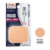 media 媚點 勻透淨白粉蕊EX (粉膚色)【康是美】