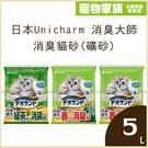 寵物家族-【3包免運組】日本Unicha...