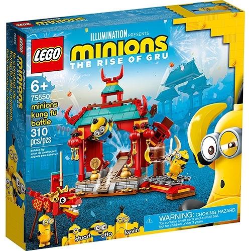 樂高積木 LEGO《 LT75550》小小兵系列 - Minions Kung Fu Battle / JOYBUS玩具百貨