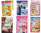 [霜兔小舖]日本銀鳥產業 磁鐵書 遊戲本...