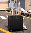迷你輕便行李箱小型登機