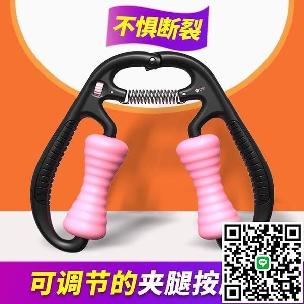 環形夾小腿部按摩器放松肌肉按摩滾輪多功能泡沫軸【海闊天空】