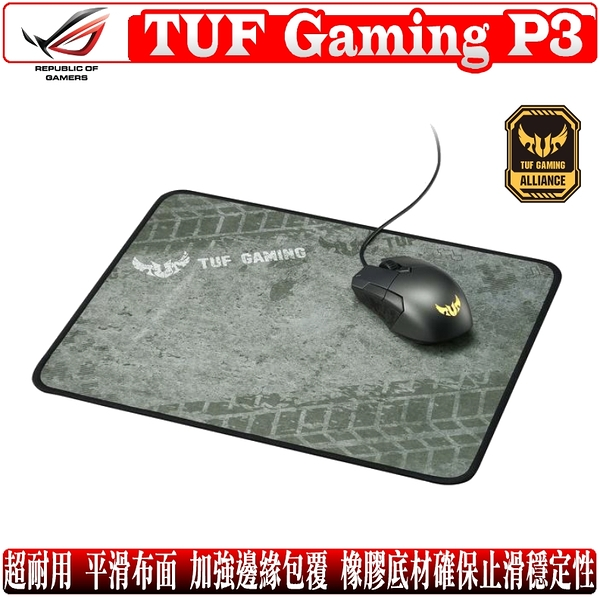 [地瓜球@] 華碩 ASUS ROG TUF Gaming P3 電競 滑鼠墊