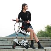 emicro小海豚女性電動車成人小型超輕電瓶車迷你代步車折疊滑板車YXS 潮流前線