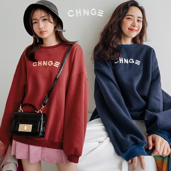 現貨-MIUSTAR CHNG刺繡寬鬆長版內刷毛厚磅棉質上衣(共3色)【NH3461】