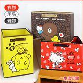 《新品》Hello Kitty  凱蒂貓 布丁狗 LINE 熊大 正版折疊 直橫式 收納箱 收納盒 玩具箱  B01329