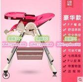 【不二】寶寶餐椅兒童嬰兒吃飯椅子多功能便攜式可折疊宜家學坐座椅餐桌椅 用餐椅 豪