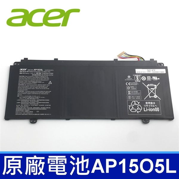 ACER AP15O5L 原廠電池 Aspire S13 S5-371 S5-371T Chromebook R13 CB5-312T Spin5 SP513-52N-54SF SF514-51 SF514