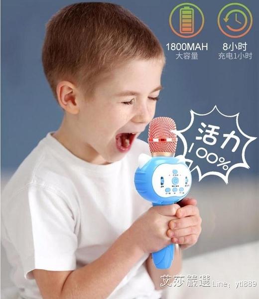 K9兒童話筒寶寶麥克風無線藍芽家用唱歌卡拉ok機全民K歌神器手機音響 【新年快樂】