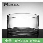玻璃魚缸圓形桌面水培荷花缸烏龜缸超白玻璃小型金魚缸客廳擺件