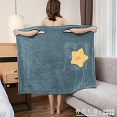 百變浴巾女可穿可裹家用比純棉吸水速幹不掉毛吊帶加大款浴裙浴袍 怦然心動