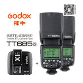 ◎相機專家◎ Godox 神牛 TT685O + X1發射器 TTL機頂閃光燈Olympus Panasonic 公司貨