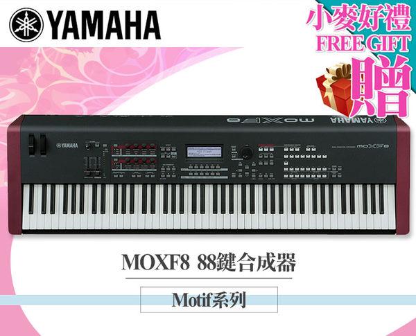 【小麥老師樂器館】!!山葉 Yamaha MOXF8 88鍵 合成器 Motif系列