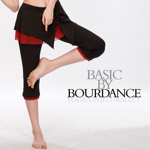 *╮寶琦華Bourdance╭*專業瑜珈韻律芭蕾☆拼接紗網抓縐七分裙褲【32012001】