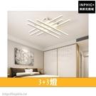 INPHIC-餐廳幾何後現代led吸頂燈具北歐簡約LED燈臥室藝術客廳-3 3燈_heas