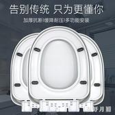 超厚馬桶蓋家用通用座便蓋加厚緩降坐便蓋老式UV型馬桶圈子板配件 FF2100【衣好月圓】