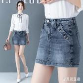 春夏季2020新款時尚a字褲裙假兩件牛仔短褲女高腰顯瘦半身包臀裙 TR579『寶貝兒童裝』