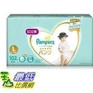 [COSCO代購] CA360476 幫寶適一級幫拉拉褲 L 號 102 片 - 日本境內版