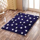 加厚床墊1.2米榻榻米地鋪睡墊學生宿舍單人1.5m1.8海綿墊被床褥子YXS Chic七色堇