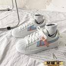 板鞋 帆布小白板鞋女韓版2021年新款春秋季運動百搭街拍潮鞋3C 618購物