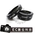 【EC數位】美科 MK-P-AF3B 自動對焦AF近攝 Micro接寫環 Panasonic GX GF 鏡頭