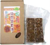 即期良品 味榮 展康 海燕窩茶磚 280g/盒 ~惜福品~