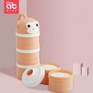 寶寶奶粉盒子裝奶粉便攜盒外出分裝盒迷你奶粉格分盒大容量米粉盒