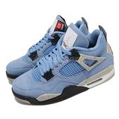 Nike Air Jordan 4 Retro University Blue 大學藍 灰 麂皮 喬丹 4代 男鞋 AJ4 籃球鞋 【ACS】 CT8527-400