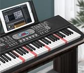 KUYIN多功能電子琴充電初學者兒童成年人61鍵盤幼師專業用電鋼88