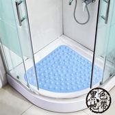 54cm扇形淋浴房洗澡腳墊 酒店衛生間墊子浴室衛浴家用浴墊防滑墊【黑色地帶】