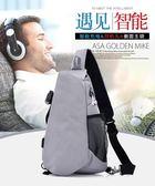 USB充電旅行包 新款斜背包男 韓版男士單肩包休閒青年夸包USB充電大容量運動背包 全館免運