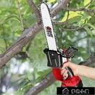 電鋸 充電式電鋸家用小型手持戶外無線單手電鏈鋸電動伐木鋰電鋸
