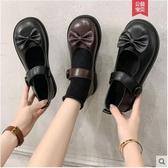 娃娃鞋 軟妹可愛小皮鞋日系圓頭女學生百搭平底學院風JK鞋子制服鞋 - 古梵希