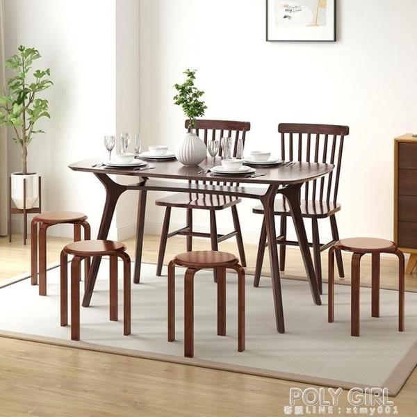 北歐餐椅家用實木餐凳子現代化妝書桌用極簡約簡易休閒小椅子靠背 ATF 喜迎新春