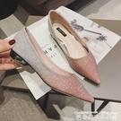 低跟鞋女鞋2021韓版新款淺口尖頭單鞋粗跟低跟瓢鞋漸變閃粉婚鞋子  迷你屋 618狂歡