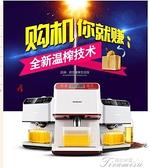 榨油機 220V新款全自動家用榨油機小型智能商用家庭不銹鋼冷熱榨花生芝麻 快速出貨YYS