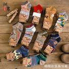 襪子男短襪夏季男士船襪純棉低筒淺口薄款隱形襪運動襪防臭男襪潮 糖糖日繫森女屋