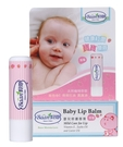 貝恩 嬰兒修護唇膏5g 0-3歲適用(原味/草莓 可選)【市價150元】