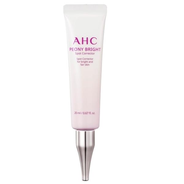 AHC 無瑕煥白淡斑精華乳 20ml