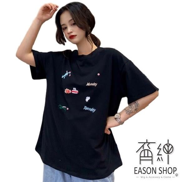 EASON SHOP(GW2780)實拍俏皮小LOGO刺繡長版OVERSIZE圓領短袖T恤裙女上衣服落肩寬鬆內搭衫素色棉T