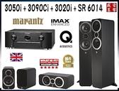 『盛昱音響』Q Acoustics 3050i+3090ci+3020i+SR6014 - 有現貨可視聽