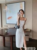 一字肩洋裝 法式開叉長裙女2021夏季新款氣質中長款一字肩性感白色吊帶連身裙 曼慕