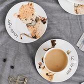 釉中彩骨瓷咖啡杯碟英式下午茶具咖啡杯套裝
