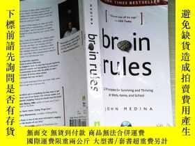 二手書博民逛書店Brain罕見Rules:12 Principles for Surviving and Thriving at